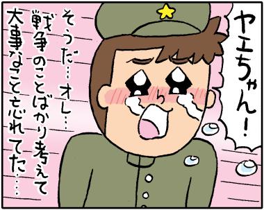 大正ロマン3