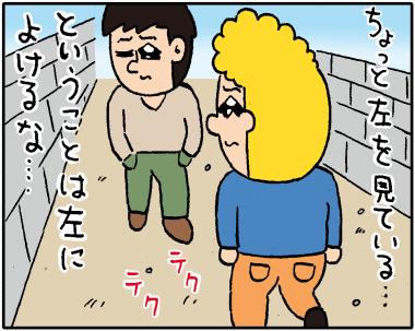 歩行マナー1
