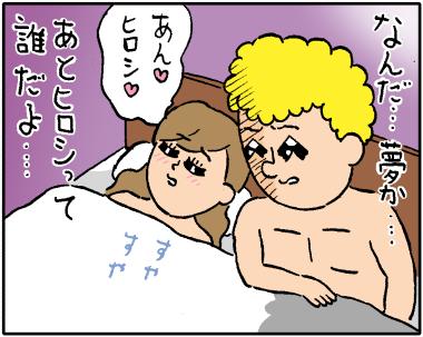 シチュー4