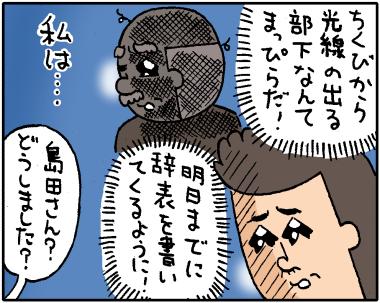 ちくビーム2−3