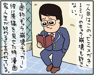 漫画四天王1