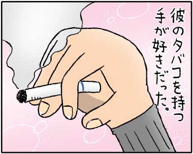 タバコを持つ手1