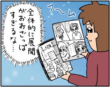 編集さん1