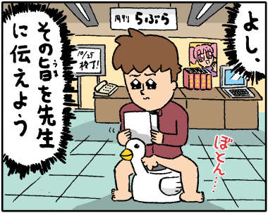 編集さん4
