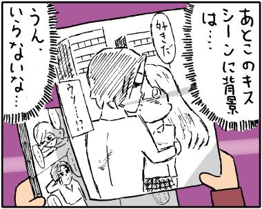 編集さん3