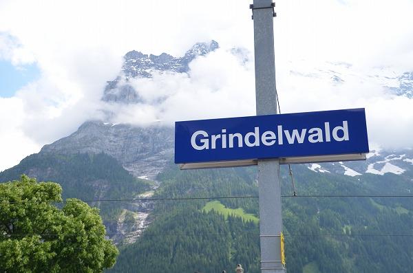 スイス旅行2日目 (131)