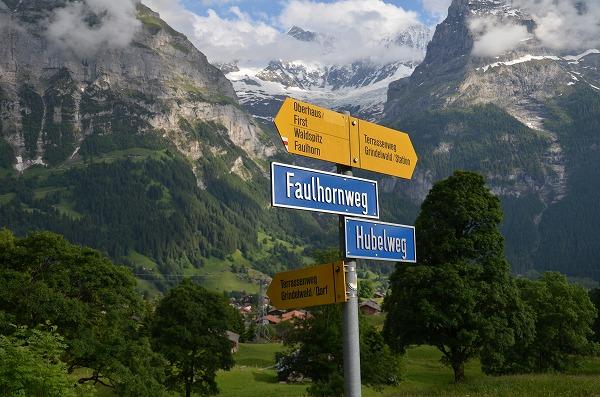 スイス旅行4日目 (35)