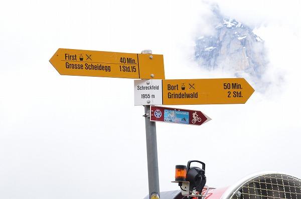 スイス旅行3日目 (148)