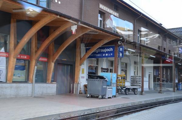 スイス旅行4日目 (88)