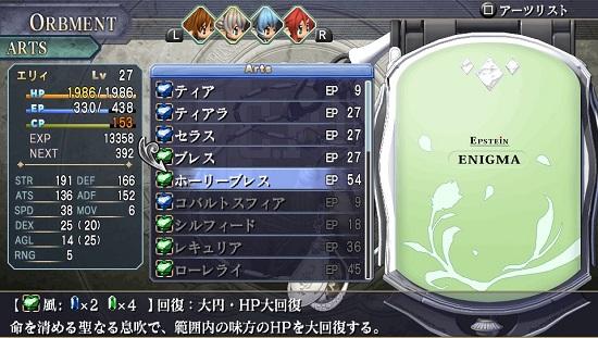 2013-04-29-200250.jpg