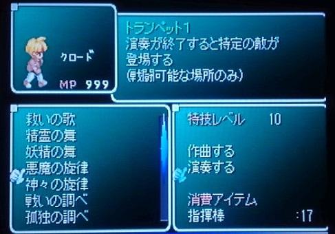 mini_131122_2015.jpg
