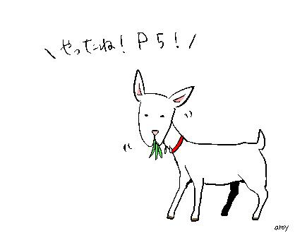 yagiiii02.jpg