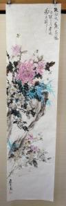 201307 水墨画師範試験03