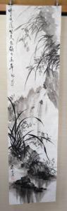201307 水墨画師範試験04