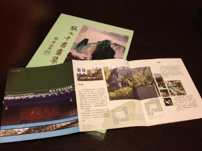 201303_Taiwan_05