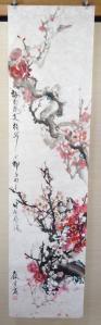 201307 水墨画師範試験02