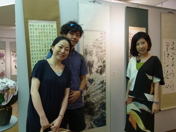 201306 軸装展 煙巻千枚田