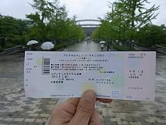13-09-04-01.jpg