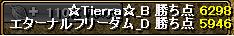 130602Tierra.png