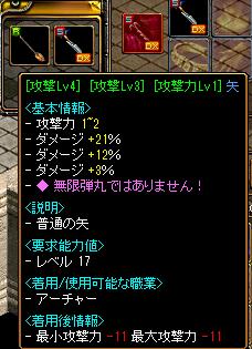 130307片箭