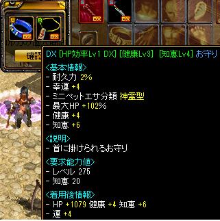 130831HPDx追跡
