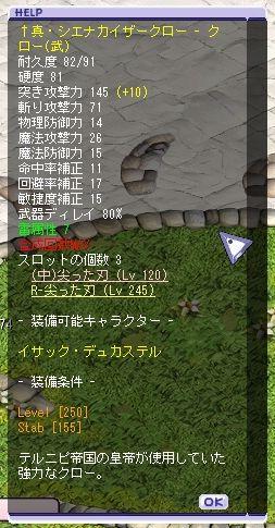TWCI_2013_10_14_16_39_10.jpg