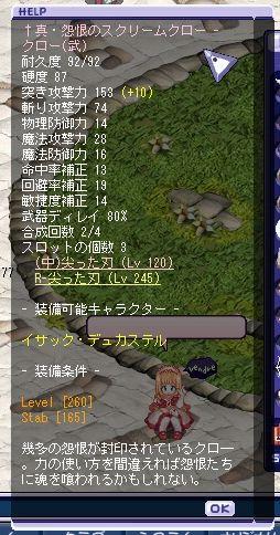 TWCI_2013_10_14_16_40_13.jpg