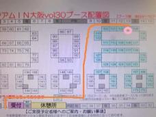 SH3C44680001.jpg