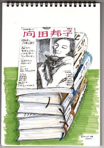 book07283