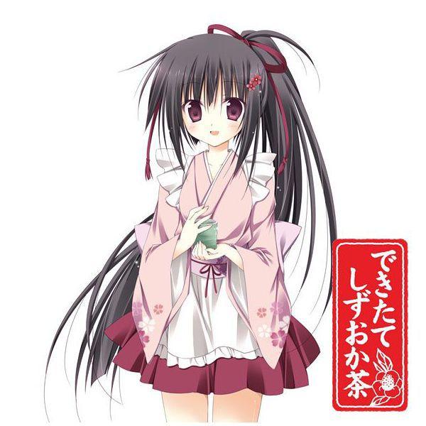 otyashizuoka_1260_4.jpg