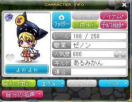Maple130913_020251.jpg