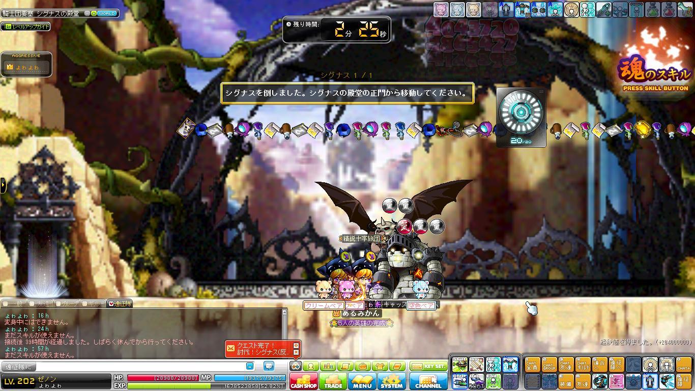 Maple131015_171257.jpg