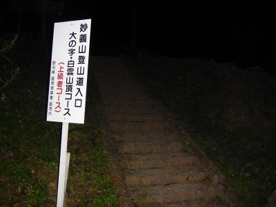 DSCN0311.jpg