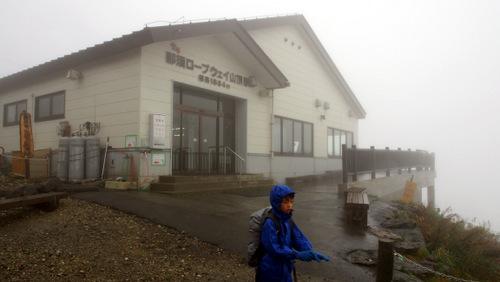 [2013茶臼岳]p153