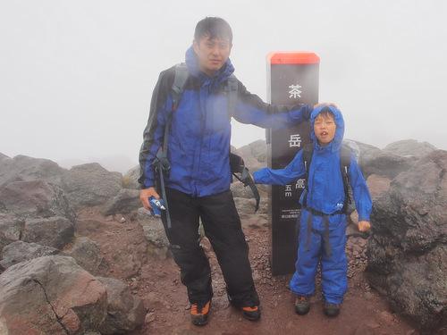 [2013茶臼岳]p147