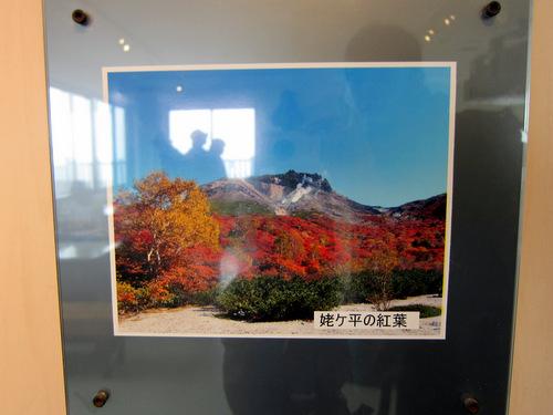 [2013茶臼岳]p082