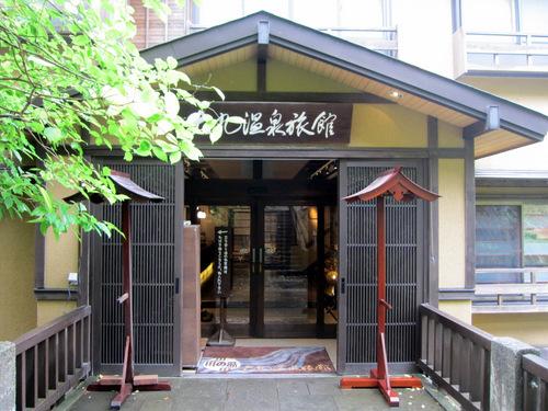 [2013茶臼岳]p100