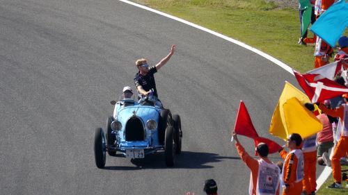 [鈴鹿GP 2013]p021