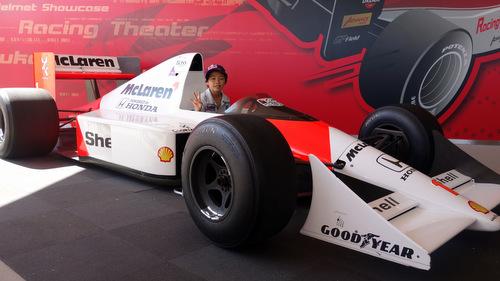 [鈴鹿GP 2013]p009