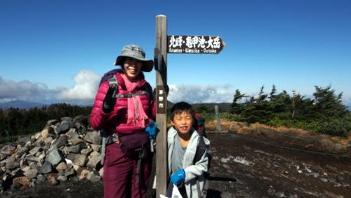 [北横岳20131027]p093