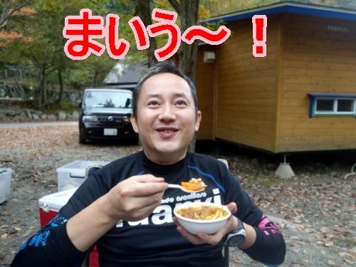 [2013キャンプ西丹沢]p009-001