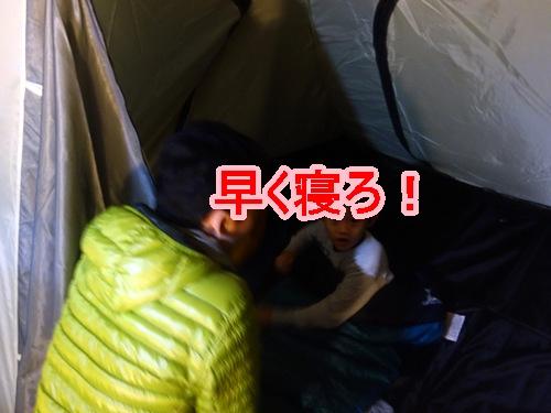 [2013キャンプ西丹沢]p139