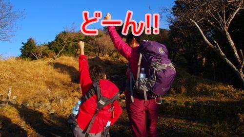 [丹沢2013]p030-001