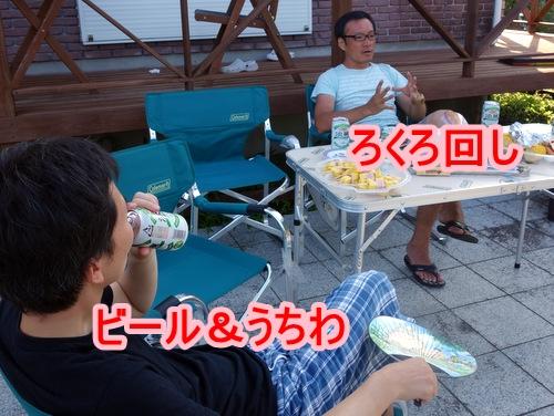 DSC08572.jpg