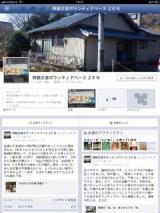image_20130613105033.jpg