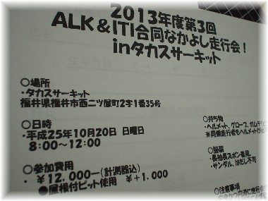 DSC07490BL.jpg