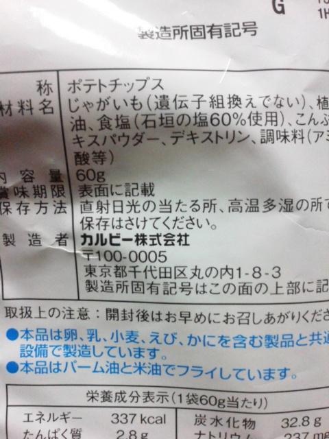 20131120124206649.jpg