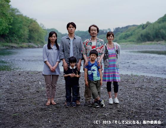 soshitechichininaru1.jpg