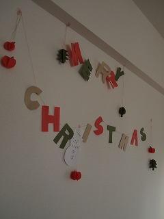 クリスマス作ってみました