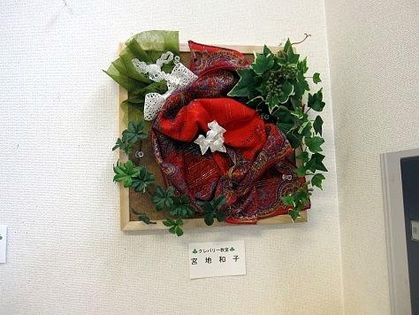 豊田「楽風」展示会2013 010